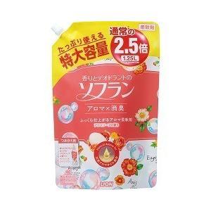 香りとデオドラントのソフラン アロマソープ つめかえ用 特大 ( 1.25L )/ ソフラン ( ライオン 柔軟剤 詰め替え )