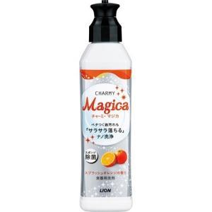 チャーミー マジカ スプラッシュオレンジの香り 本体 ( 230mL )/ チャーミー ( magica 食器洗剤 食器用洗剤 台所用洗剤 )