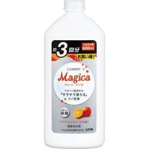 チャーミー マジカ スプラッシュオレンジの香り つめかえ用 ( 600mL )/ チャーミー ( magica 食器洗剤 食器用洗剤 台所用洗剤 )