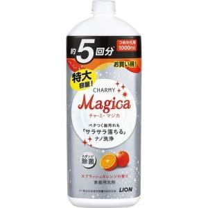 チャーミー マジカ スプラッシュオレンジの香り つめかえ用 大型サイズ ( 1L )/ チャーミー ( magica 食器洗剤 食器用洗剤 台所用洗剤 )