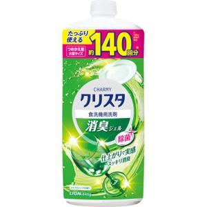 チャーミークリスタ 消臭ジェルつめかえ用 大型サイズ ( 840g )/ チャーミー ( 食洗機 洗剤 食洗機用洗剤 )