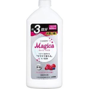 チャーミー マジカ フレッシュピンクベリーの香り つめかえ用 ( 600mL )/ チャーミー ( magica 食器洗剤 食器用洗剤 台所用洗剤 )