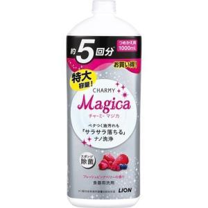 チャーミー マジカ フレッシュピンクベリーの香り つめかえ用 大型サイズ ( 1L )/ チャーミー ( magica 食器洗剤 食器用洗剤 台所用洗剤 )