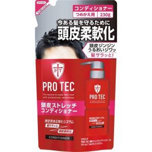 プロテク 頭皮ストレッチ コンディショナー 詰替え ( 230g )/ PRO TEC(プロテク)
