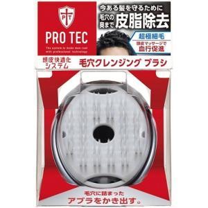 プロテク ウォッシングブラシ 毛穴クレンジングタイプ ( 1コ入 )/ PRO TEC(プロテク)