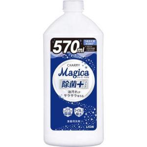 チャーミー マジカ 除菌+ 詰替え用 ( 570mL )/ チャーミー