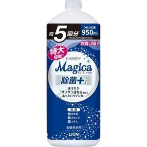 チャーミー マジカ 除菌+ 詰替え用 特大サイズ ( 950mL )/ チャーミー