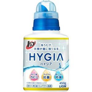 トップ ハイジア 本体 ( 450g )/ ハイジア(HYGIA)|soukai