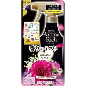 ソフラン アロマリッチ 香りのミスト ジュリエットの香り つめかえ用 ( 250mL )/ ソフラン|soukai
