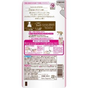 ソフラン アロマリッチ 香りのミスト ダイアナの香り つめかえ用 ( 250mL )/ ソフラン|soukai|02