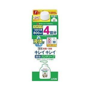 キレイキレイ 薬用液体ハンドソープ 詰替用 ( 800mL ...