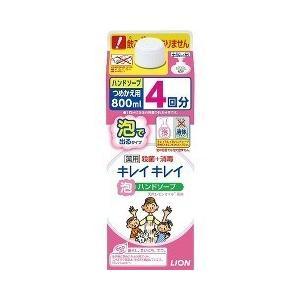 キレイキレイ 薬用泡ハンドソープ 詰替用 ( 800mL )...