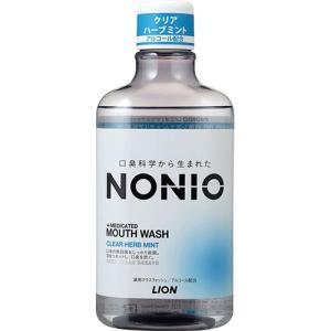 ノニオ マウスウォッシュ クリアハーブミント(のにお ノニオ MOUTH WASH CLEAR HE...