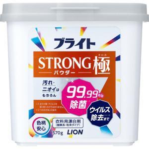 ブライトSTRONG極 パウダー 衣類用漂白剤 本体 ( 570g )/ ブライト|soukai