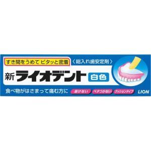 総入れ歯安定剤 新ライオデント ( 60g )/ ライオデント