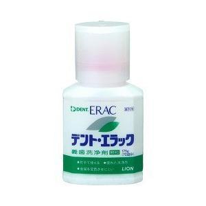 ライオン デントエラック 義歯洗浄剤 ( 175g )/ デント(DENT.)