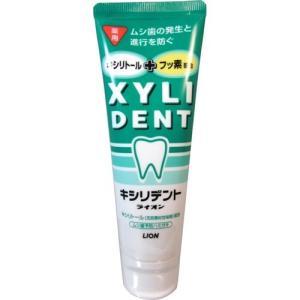 キシリデント ライオン ( 120g )/ キシリデント ( 歯磨き粉 口臭予防 )
