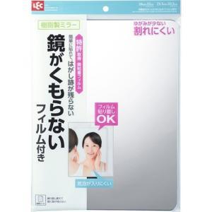 お風呂ミラー L(くもり止めフィルム付き) ( 1コ入 )