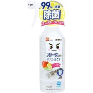 激落ち フルーツミックス酸スプレー ( 400ml )/ 激落ち(レック)
