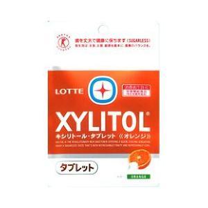 ロッテ キシリトールタブレット オレンジ ( 35g )/ キシリトール ( お菓子 )