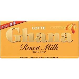 ガーナ ローストミルク ( 50g )/ ガーナチョコレート