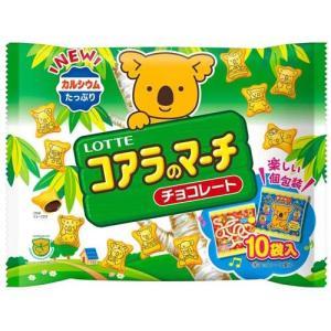 コアラのマーチ シェアパック ( 12g*10袋入 )の商品画像