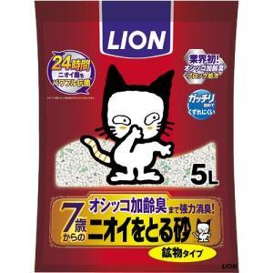 猫砂 ニオイをとる砂 7歳以上用 鉱物タイプ ( 5L )/ ニオイをとる砂