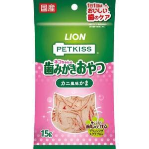 ペットキッス オーラルケアカニ風味かま ( 15g )/ ペットキッス|soukai