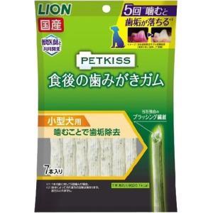 ペットキッス 食後の歯みがきガム 小型犬用 ( 7本入 )/ ペットキッス
