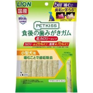 ペットキッス 食後の歯みがきガム 低カロリータイプ 小型犬用 ( 7本入 )/ ペットキッス