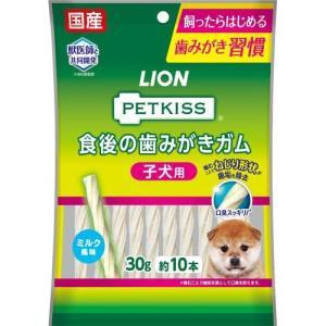 ペットキッス 食後の歯みがきガム 子犬用 超小型〜小型犬用 ( 10本入 )/ ペットキッス