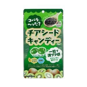 チアシードキャンディー キウイ味 ( 10粒 )/ ユニマットリケン