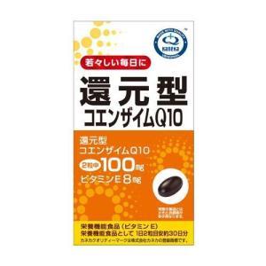 リケン 還元型コエンザイムQ10 ( 430mg*60粒 )...