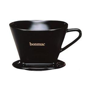 ボンマック コーヒードリッパー 2〜4杯用 CD-2 ブラック ( 1コ入 )
