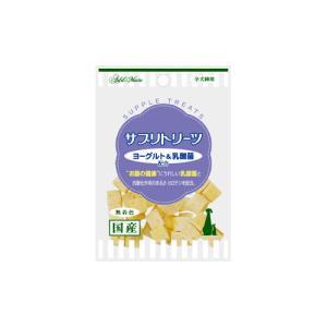 アドメイト サプリトリーツ ヨーグルト&乳酸菌 ( 30g )/ アドメイト(ADD.MATE)