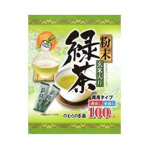 のむらの茶園 粉末玄米入り緑茶 スティック ( 0.5g*100本入 )|soukai