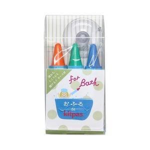 キットパス おふろdeキットパス 3色 POPカラー/ベビーおもちゃ/ブランド:ゴールデンファーム/...
