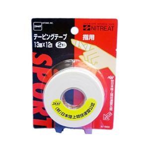 テーピングテープ 指用13 ( 2巻入 )