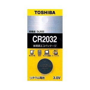 東芝 コイン型リチウム電池 CR2032EC ( 1コ入 )|soukai