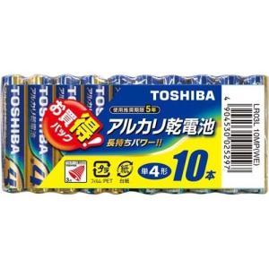 東芝 アルカリ単四形電池 10本パック LR03L10MP ( 1コ入 )/ 東芝(TOSHIBA)|soukai