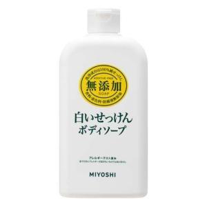 ミヨシ石鹸 無添加 ボディソープ 白いせっけん(0.4L)/ボディソープ/ブランド:ミヨシ無添加シリ...