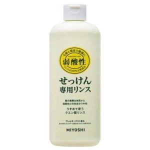 ミヨシ石鹸 無添加 せっけん専用リンス ( 350mL )/ ミヨシ無添加シリーズ|soukai
