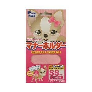 P・ワン 女の子のためのマナーホルダー SSサイズ ( 1コ入 )/ P・ワン(P・one)|soukai