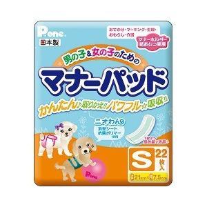 P・ワン 男の子&女の子のためのマナーパッド Sサイズ ( 22枚入 )/ P・ワン(P・one)|soukai