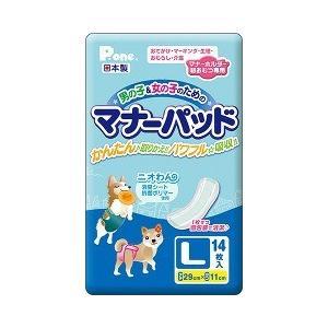 P・ワン 男の子&女の子のためのマナーパッド Lサイズ ( 14枚入 )/ P・ワン(P・one) soukai