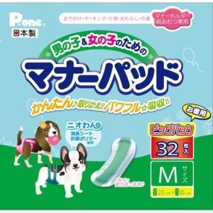 P・ワン 男の子&女の子のためのマナーパッド ビッグパック Mサイズ ( 32枚入 )/ P・ワン(P・one)|soukai