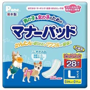 P・ワン 男の子&女の子のためのマナーパッド ビッグパック Lサイズ ( 28枚入 )/ P・ワン(P・one)|soukai