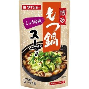 ダイショー 博多もつ鍋スープ しょうゆ味 ( 750g )