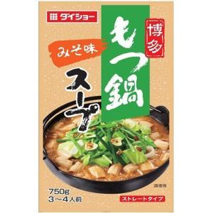 ダイショー 博多もつ鍋スープ みそ味 ( 750g ) ( もつ鍋 )