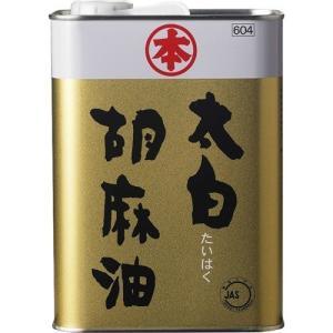 マルホン 太白胡麻油 ( 1400g )/ マルホン